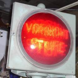 stoplicht lamp